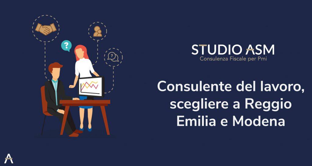 Consulente del lavoro, scegliere a Reggio Emilia e Modena