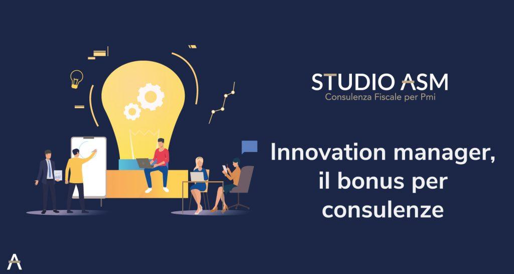 Innovation manager, il bonus per consulenze